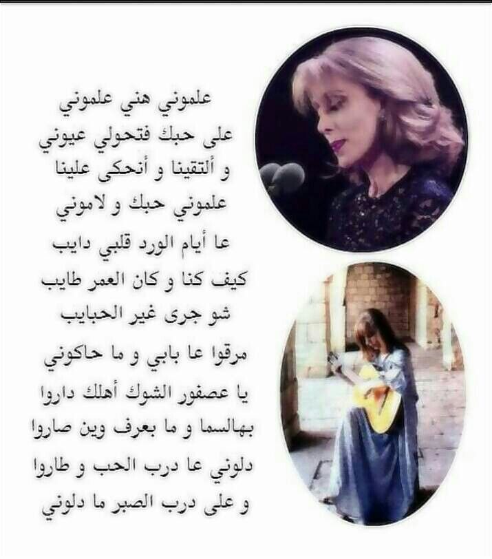 Pin By Wejdan Sal On بالعربي Arabic Quotes Songs True Legend