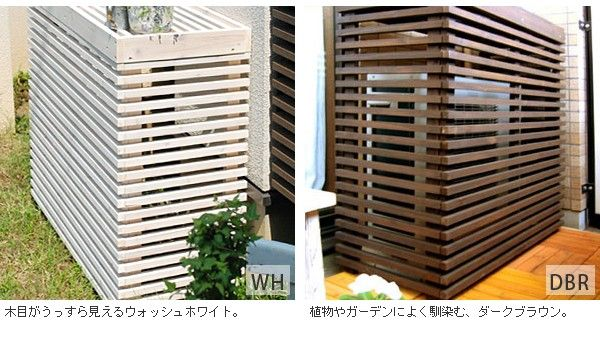 Ati Shop Rakuten Global Market Modern Air Con Cover Border Stripe Outdoor Machine Storage Ai Outdoor Space Design Fence Design Backyard Landscaping Designs