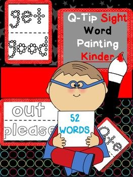 kinder sight word q tip painting 52 dolch sight words 2 letter styles fun english language arts resources pinterest sight words kindergarten and