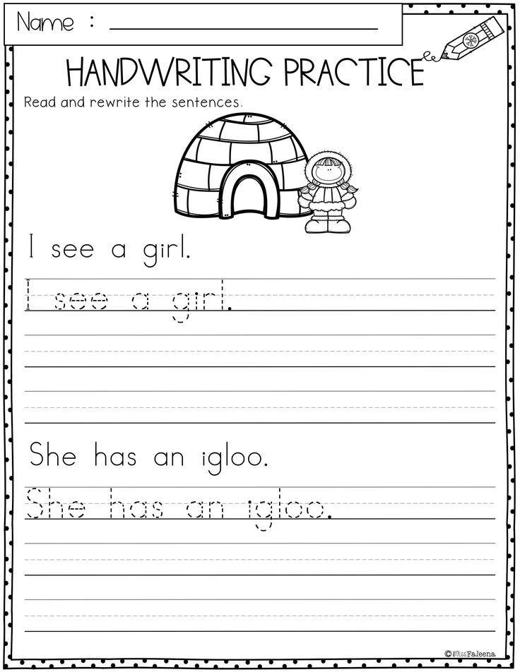 winter handwriting practice kindergarten handwriting practice kindergarten lesson plans. Black Bedroom Furniture Sets. Home Design Ideas