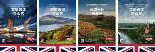 VisitBritain's GREAT Chinese Names for GREAT Britain # ...