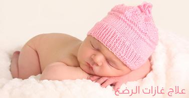 الدكتور جمال الصقلي طرق علاج غازات الأطفال الرضع New Baby Products Birth Announcement Photos Baby Girl Photos