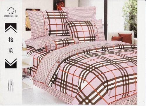 Lv Gucci Armani Bed Sheet 82137 Jpg 500 215 364 Bed Sets