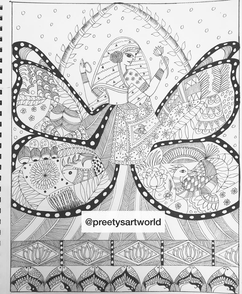 Pin By Preety S Art On Coloring Pages By Preety S Art World In 2020 Art World Art Coloring Pages