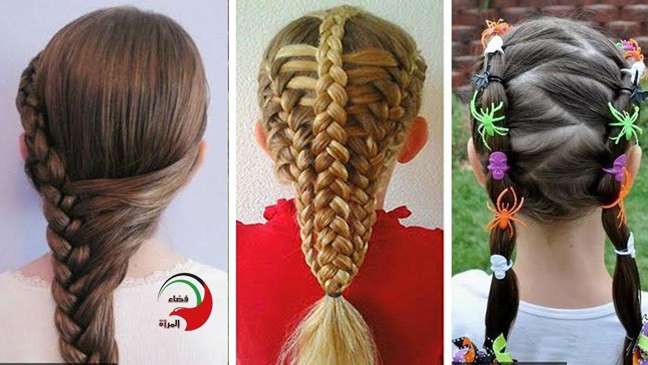 أفضل 30 تسريحة الشعر للبنات استعدادا للدخول المدرسي للشعر الطويل مع ف Hair Styles Hair Hair Wrap