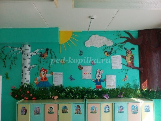 Солнышко из потолочной плитки своими руками в детский сад