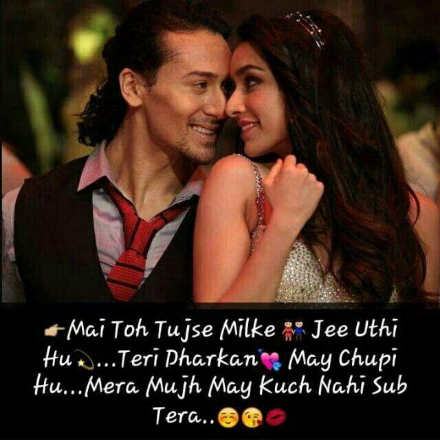 Baaghi movie...sab tera song lyrics