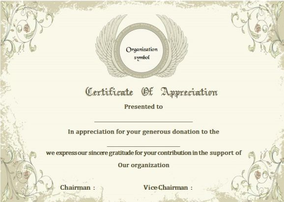 Donation Certificate Of Appreciation Template  Donation