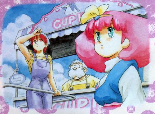 Animarchive Anime V 03 1993 Minky Momo The Bridge