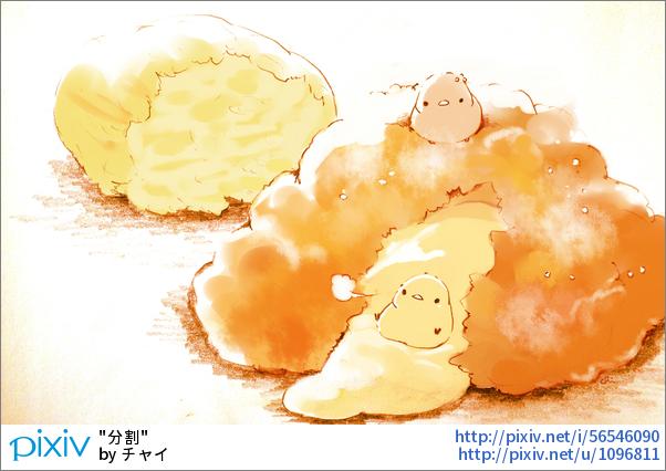 おいしいとこだけ チーズクリームとろーり 連載させて頂いているサイトが移行しました ねこねこ横丁 にて 猫マンガ更新してます Http Comip Jp Nekoyoko Mangas 18 キュートな料理 食品ユーモア ペットフード