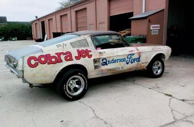 1967 cobra jet