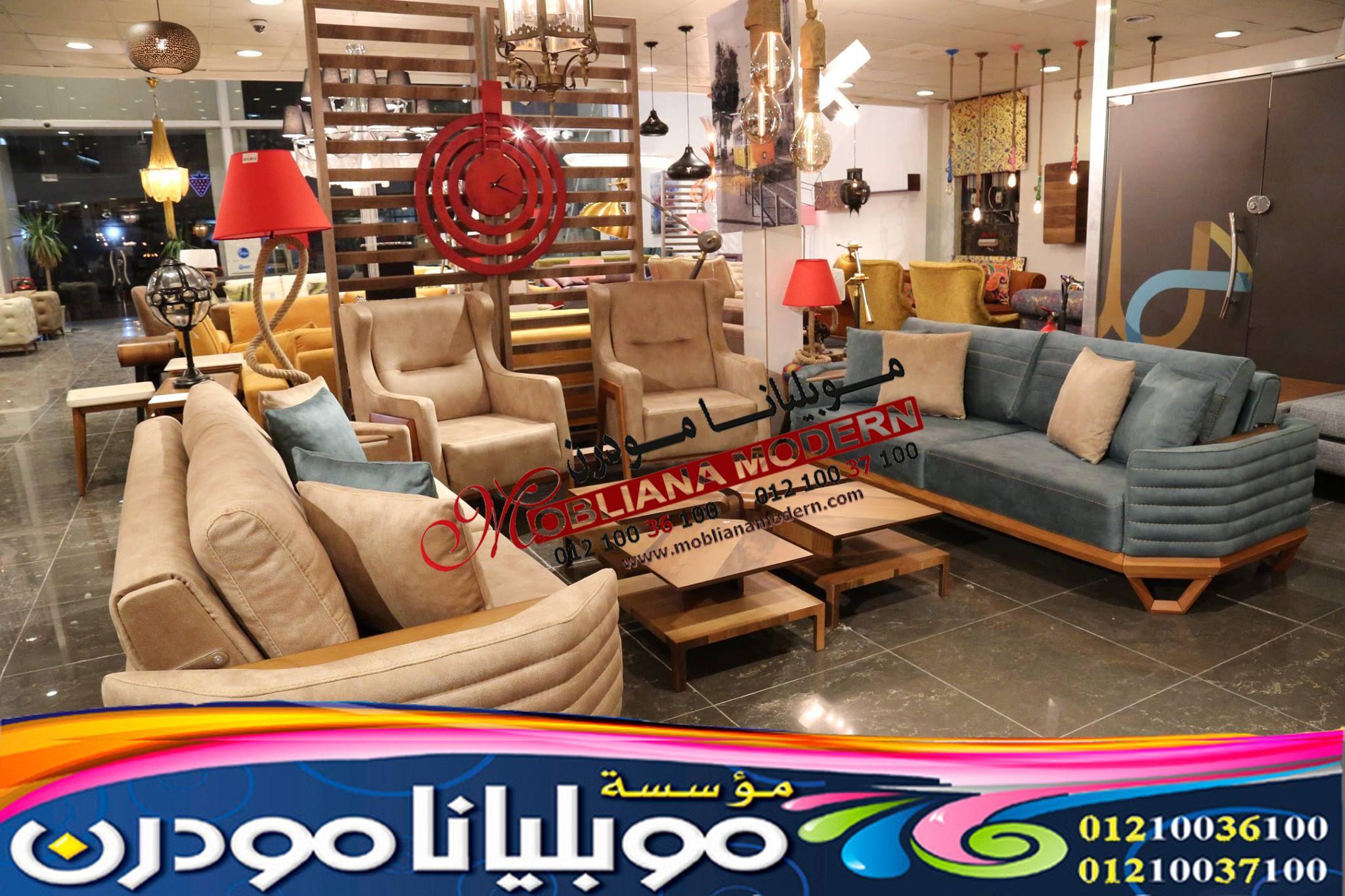 احلي صور انتريهات للاستقبال 2021 احدث انتريهات مودرن 2022 Colorful Eclectic Living Room Eclectic Living Room Living Room