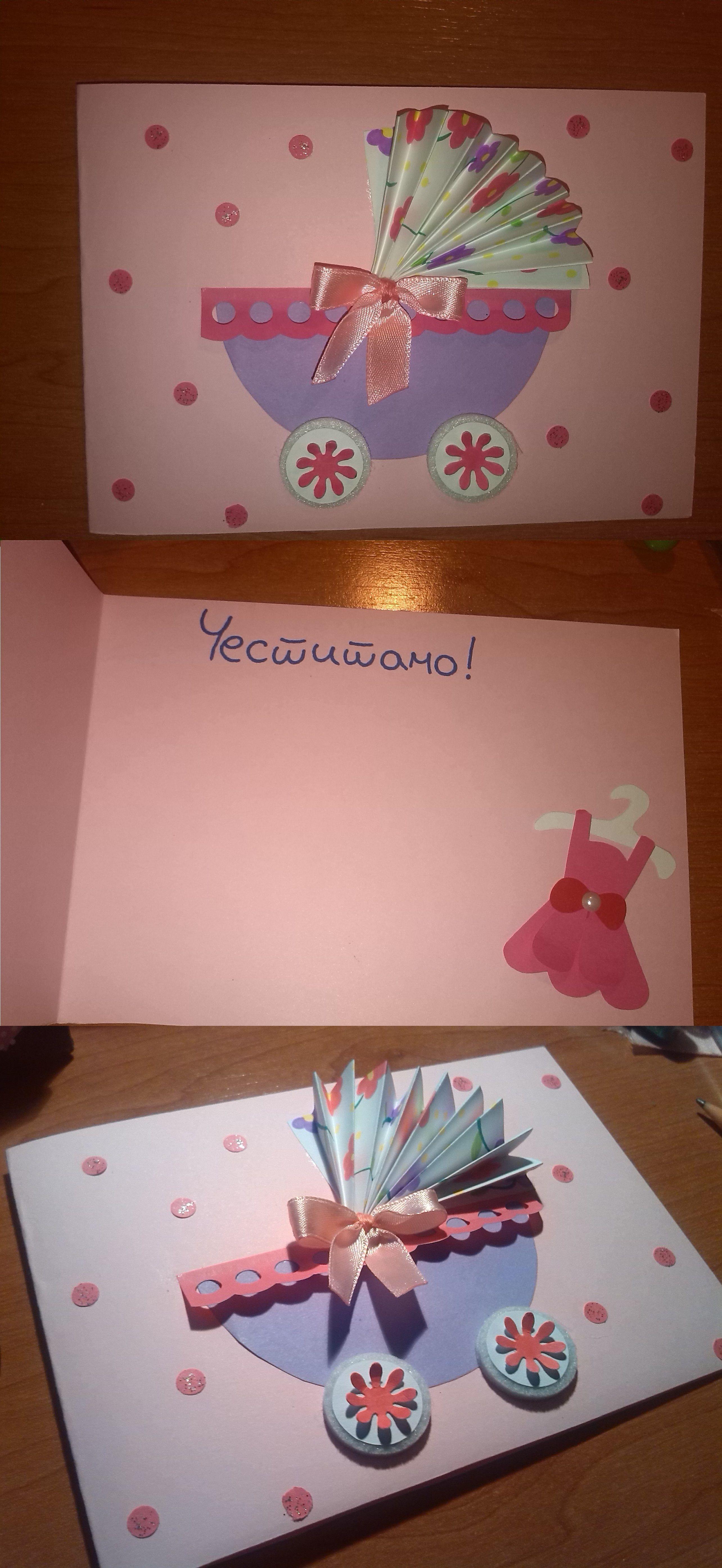Congrats baby girl card baby girl cards congrats baby