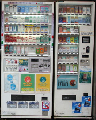 Pin On Vending Machine Craze