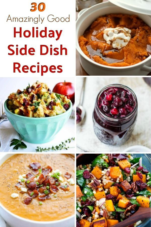 Christmas Side Dishes Pinterest.Thanksgiving Side Dishes Food And Recipes Pinterest