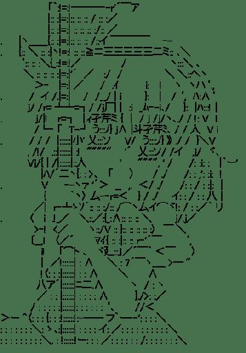 Anime In 2020 Anime Ascii Graphic