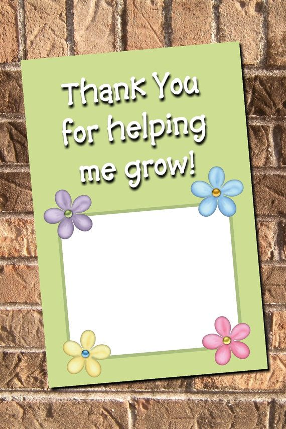 instant download teacher thank you card printable