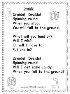 Classroom Freebies Too Dreidel Dreidel Spinning Round Check Out