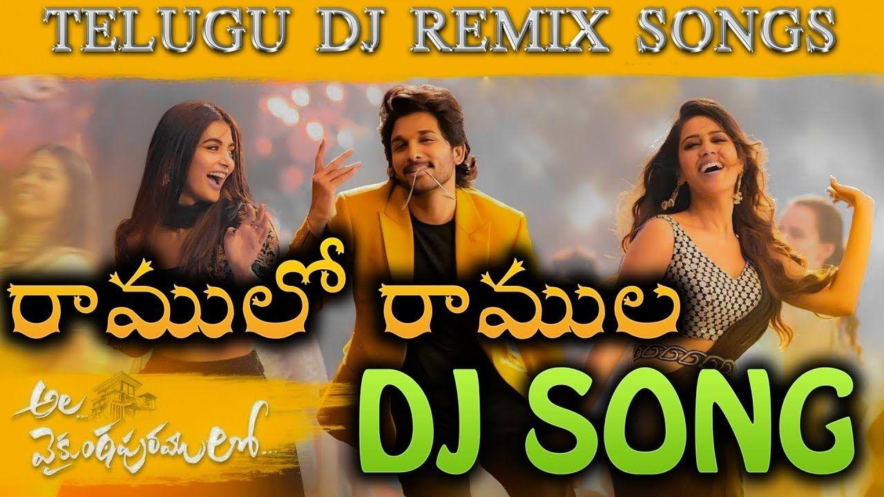 Ramuloo Ramula New Dj Song Alaa Vaikuntapuram lo Dj Songs Allu  arjun(www.newdjsworld.in) in 2020 | Dj remix songs, Dj songs, Latest dj  songs
