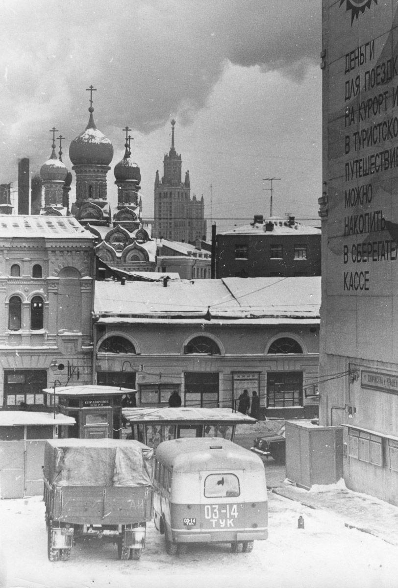 Фотографии старой Москвы в высоком разрешении. Часть 8 ...