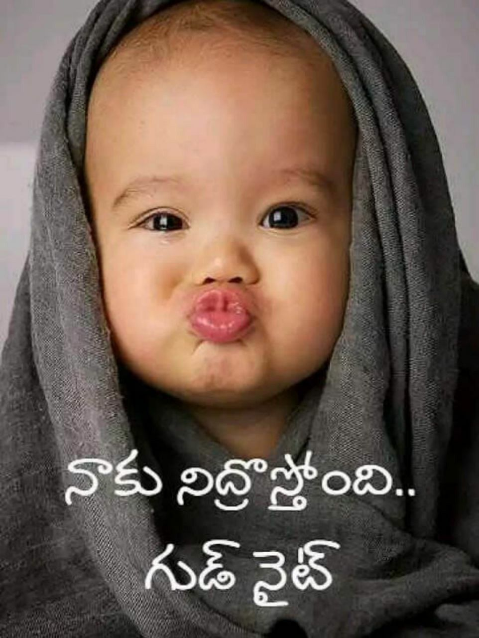 Pin By Srikanth Sri On Morning Greetings Quotes Good Night Funny Funny Sms Funny Sms Messages