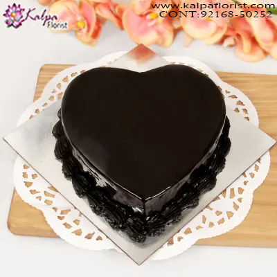 Delicious Dark Chocolate Cake 1 kg ( Online Cake Delivery