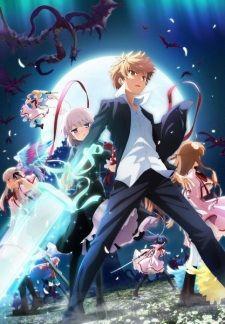 Capitulo  De Rewrite Moon And Terra Online En Jkanime Sin Limites