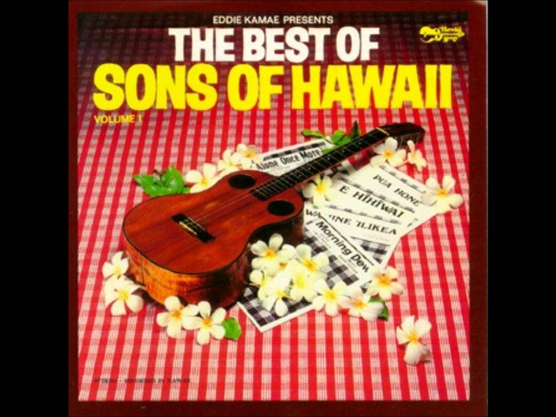 E kuu morning dew all things hawaiian pinterest morning dew e kuu morning dew hexwebz Choice Image