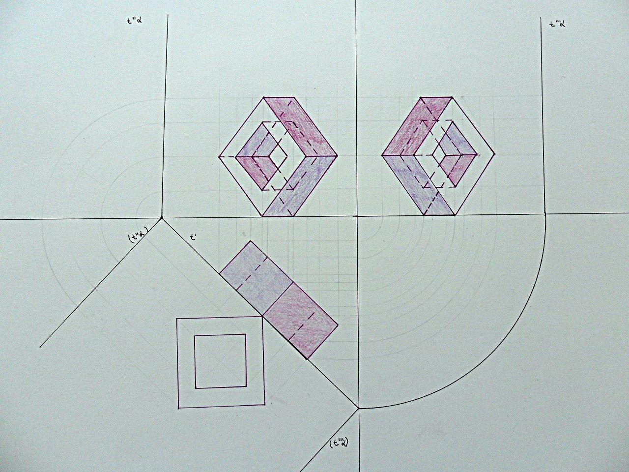 Parallelepipedo inclinato ai piani metodo piano ausiliario for Disegno di piano domestico