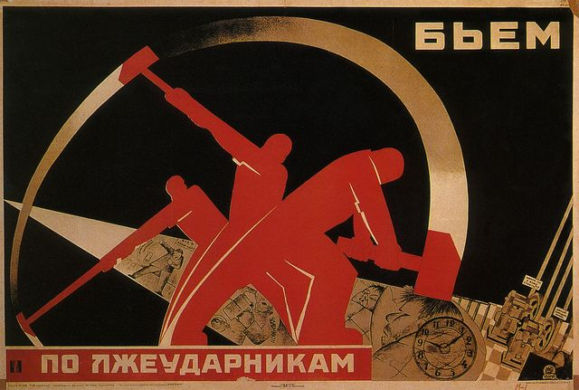 We Smite the Lazy Worker russian propaganda poster ww2