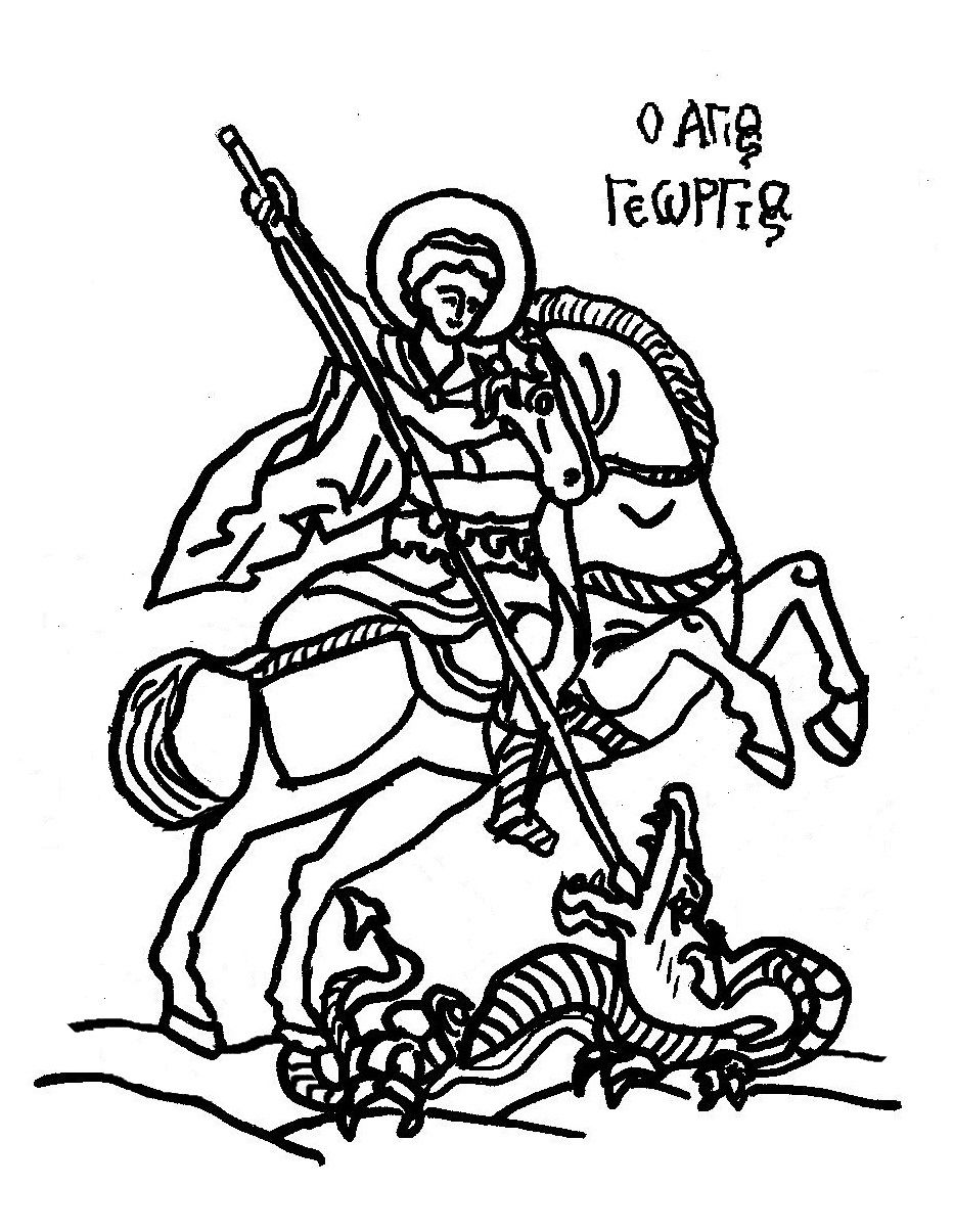 Orthodox Christian Education St George Skit Coloring Page