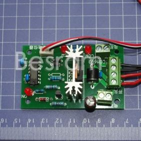 5V-30V 5A Reversible DC Motor Speed Control PWM Controller ideal for