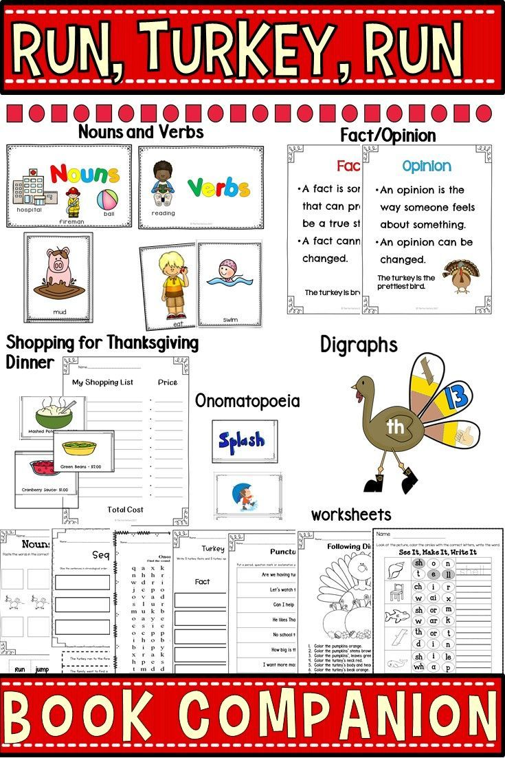 Five Days Of Before During And After Reading Lesson Plans Center Activities And Worksheets Are Included Nouns And Verbs Reading Lesson Plans Fact And Opinion [ 1102 x 735 Pixel ]
