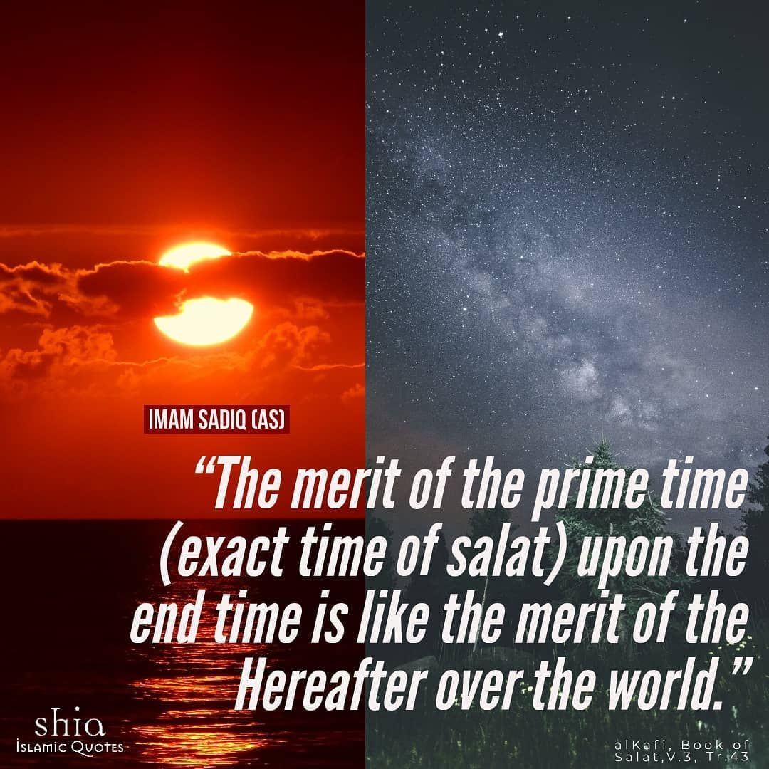 The Merit Of The Beginning Time Upon The End Time Is Like The Merit Of The Hereafter Over The World Fromالصادق Islamic Quotes Merit Imam Ali