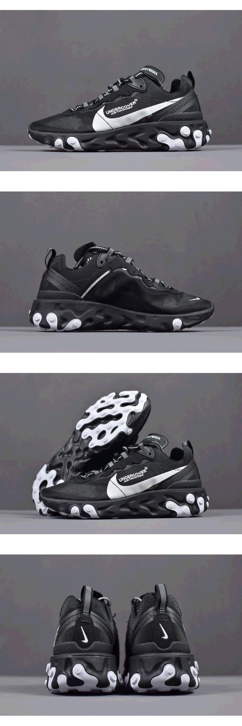 Promotion Undercover x Nike React Element 87 Black/White Running ...