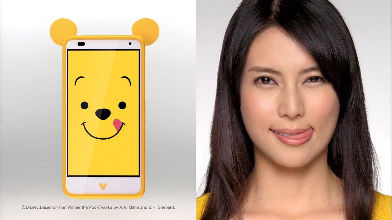 柴咲コウ ディズニーモバイル携帯 Cm 洋服と髪型が可愛いので画像