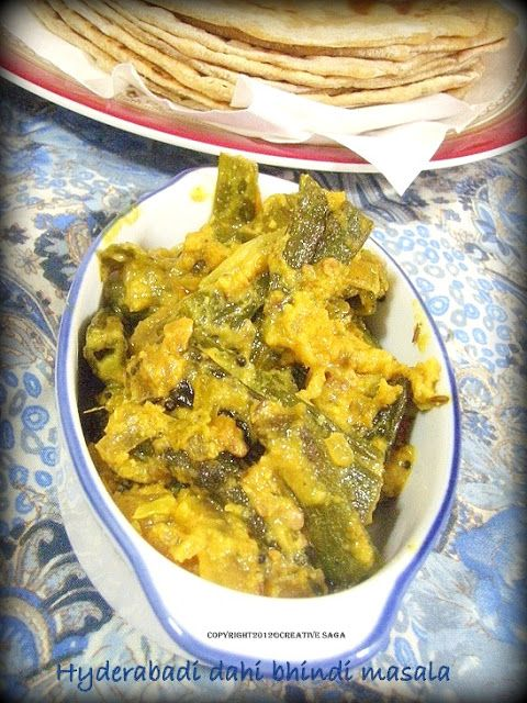 A variation with bhindi..good one