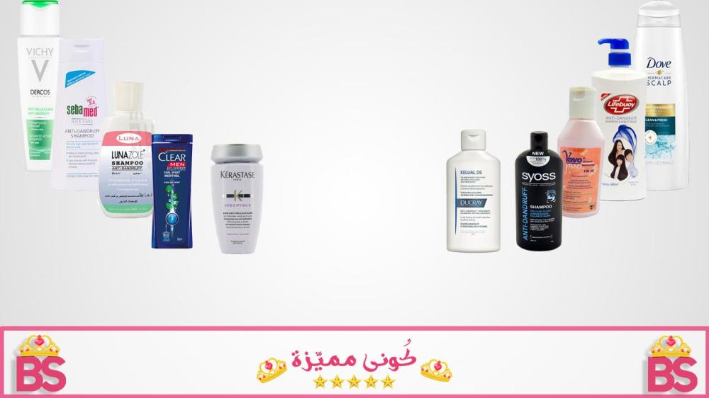 افضل شامبو طبي ضد القشرة وتساقط الشعر افضل 10 انواع Dandruff Shampoo Vichy