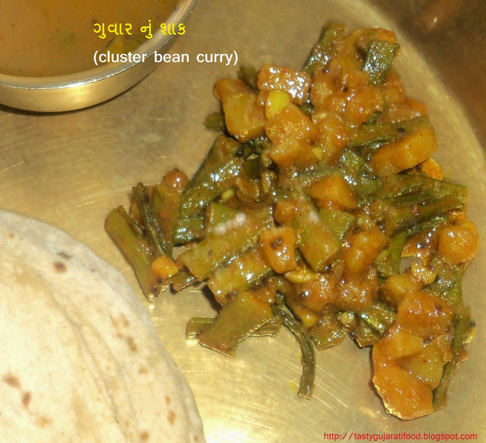Delicious guvar bataka nu shaak recipe in gujarati language by delicious guvar bataka nu shaak recipe in gujarati language by tasty gujarati food blog forumfinder Choice Image