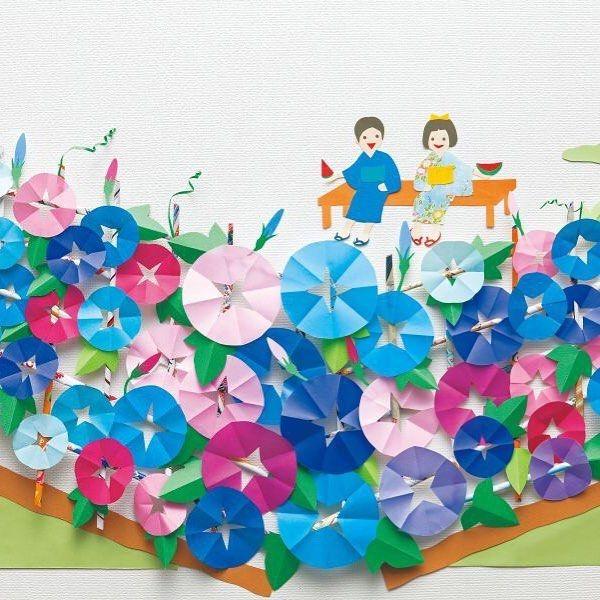 折り紙 簡単 子ども 朝顔