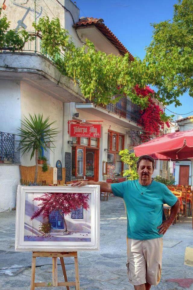 Grecia dream
