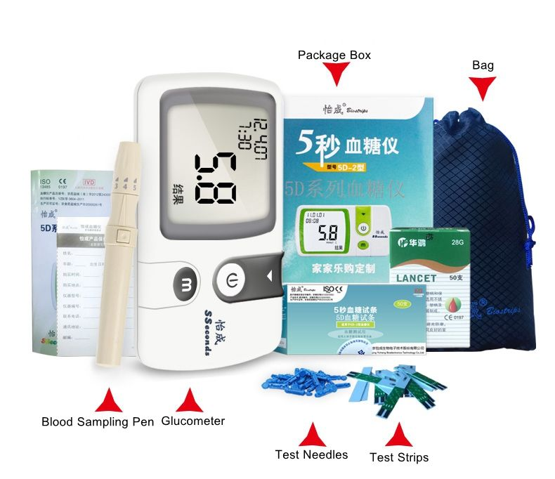SSeconeds Glucometer 5 Seconds Rapid Detect Blood Glucose Monitoring Meter 50 Test Strips Needles