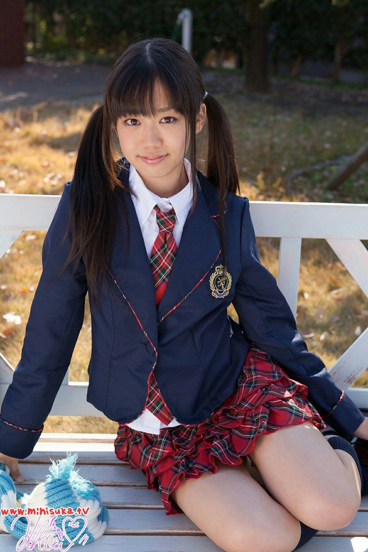Cute Japanese and Asian School Girls: Japanese School Girl