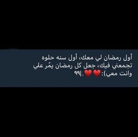 Pin By ساره حمود On Culture Nizar Qabbani Ramadan Quotes Words Quotes Short Quotes Love