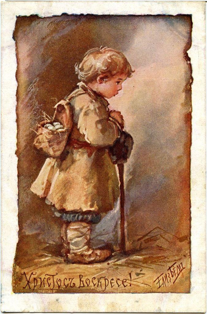 Открытки, русская старинная открытка