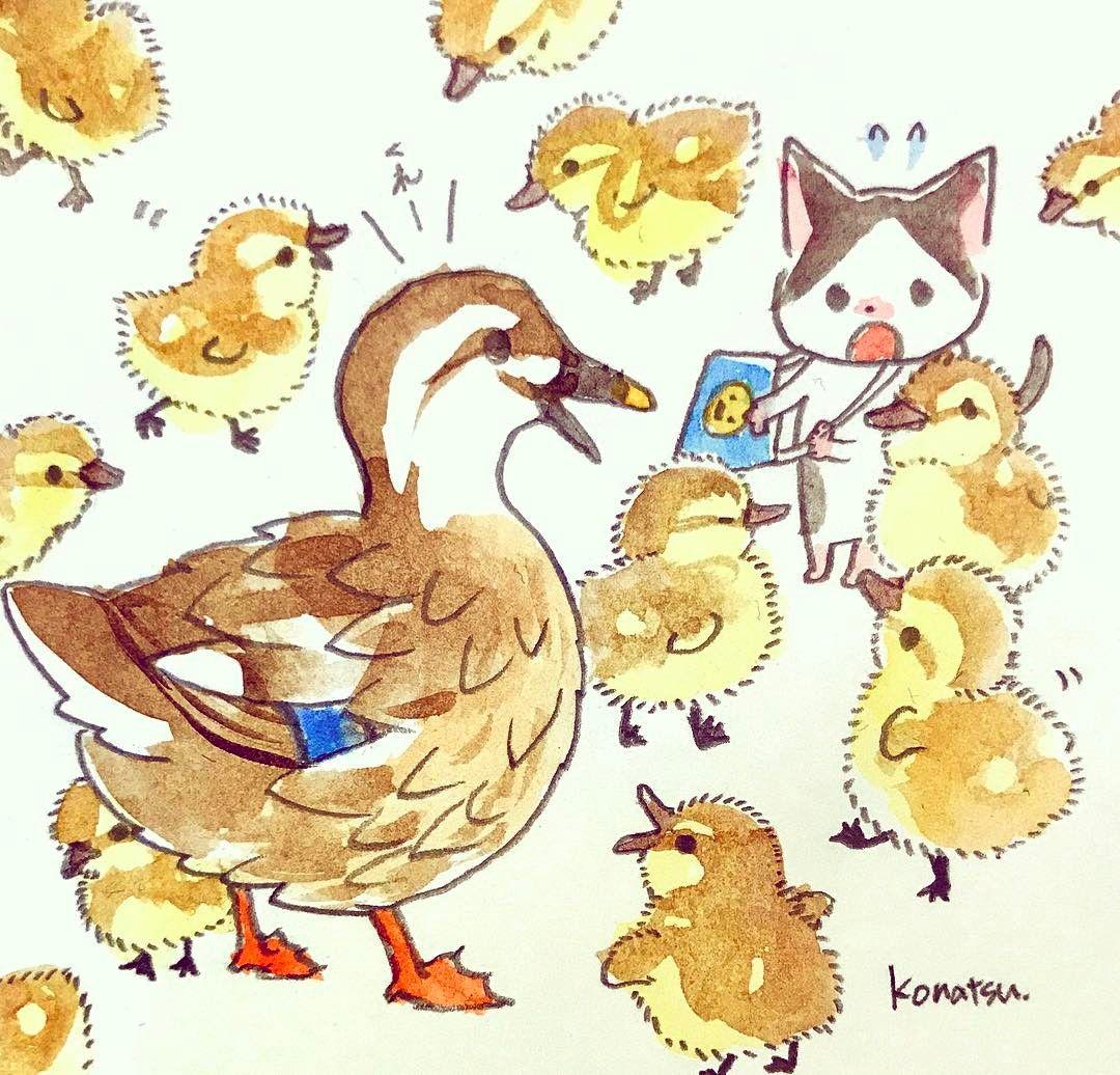 近所のカルガモの親子は やたら人慣れしていて餌をねだりにくるので 親ガモとヒナガモ十数羽に取り囲まれてわちゃわちゃになる Animals Kawaii Illustration