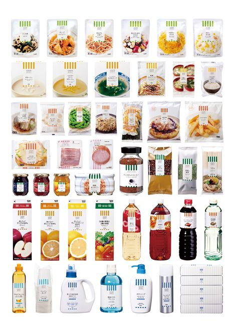 2f629749487 Lawson select private label packaging PD Private Brand, Private Label,  Bakery Branding, Logo