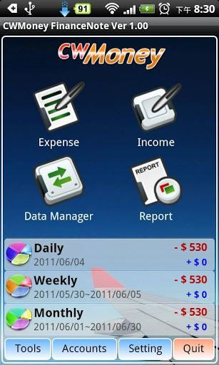 CW Money Expense Track Apps for Android