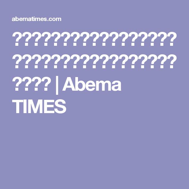 目指せ青学合格!田村淳に伝えたいビリギャル流勉強法「電子辞書よりも紙の辞書」 | Abema TIMES