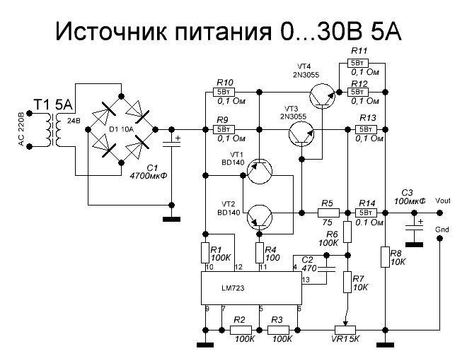purpose power supply using lm723